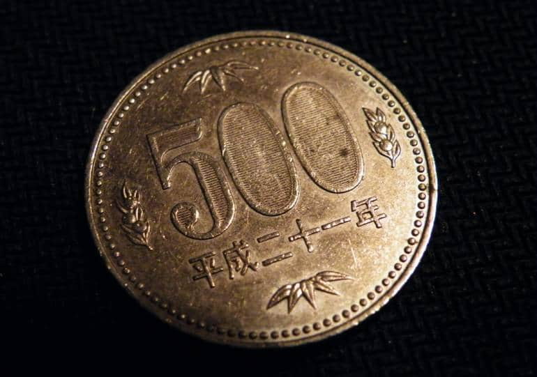 500 Yen Coin Reverse Photo By Kylie Van Zyl