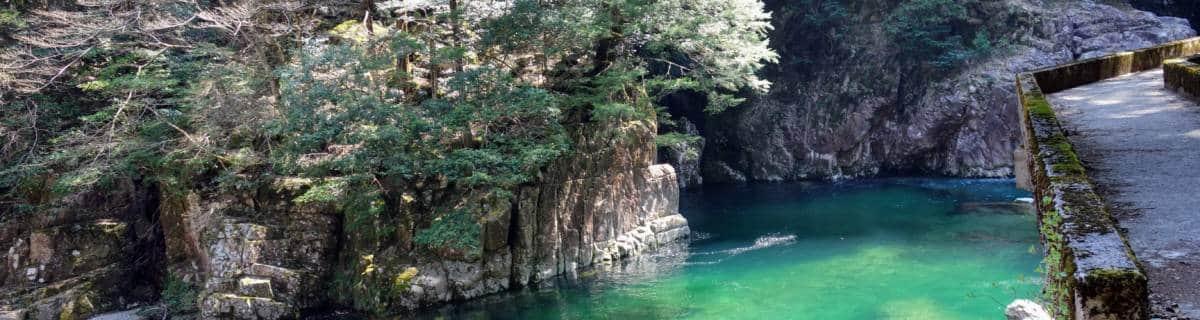 Sandankyo Gorge