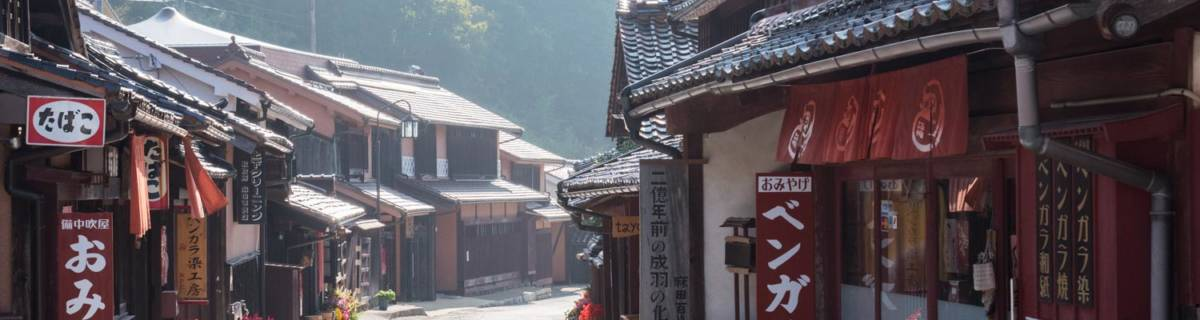 Okayama: Bridging the Crimson Past and the Indigo Blue Present of Japan