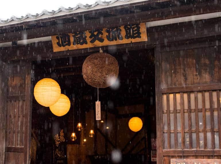 takehara saijo sake hiroshima