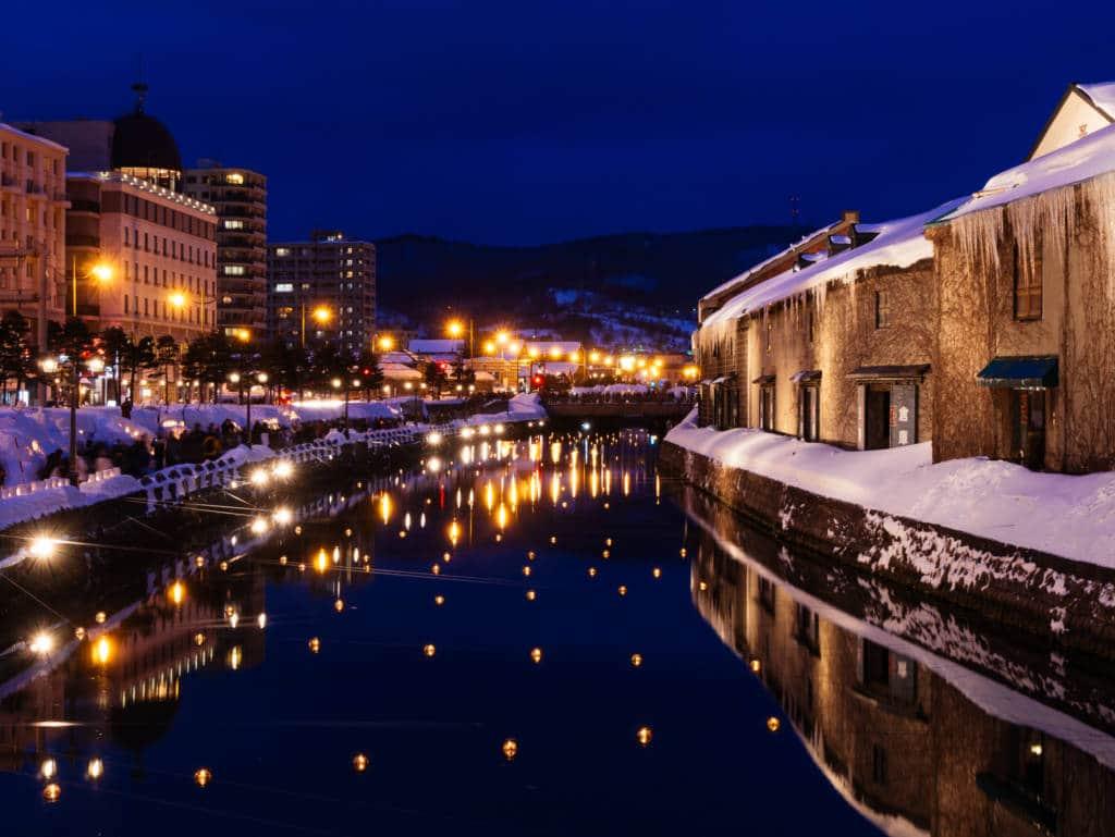 Otaru Snow Festival