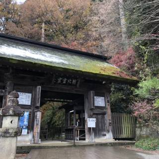 Visit a Mountain Temple, Hot Springs and More in Yamagata