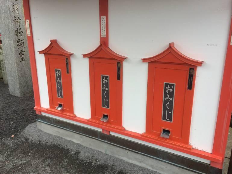 Yutoki Inari Shrine fortune dispensers