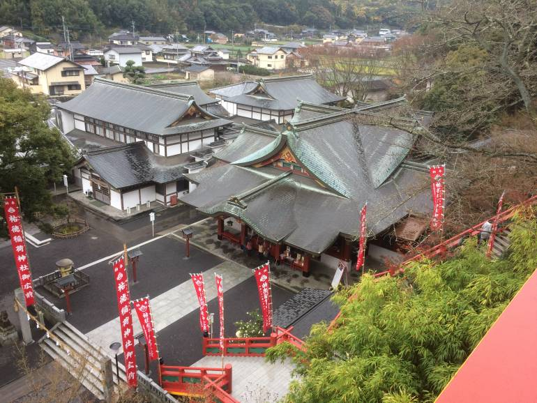 View of Inari Shrine in Saga