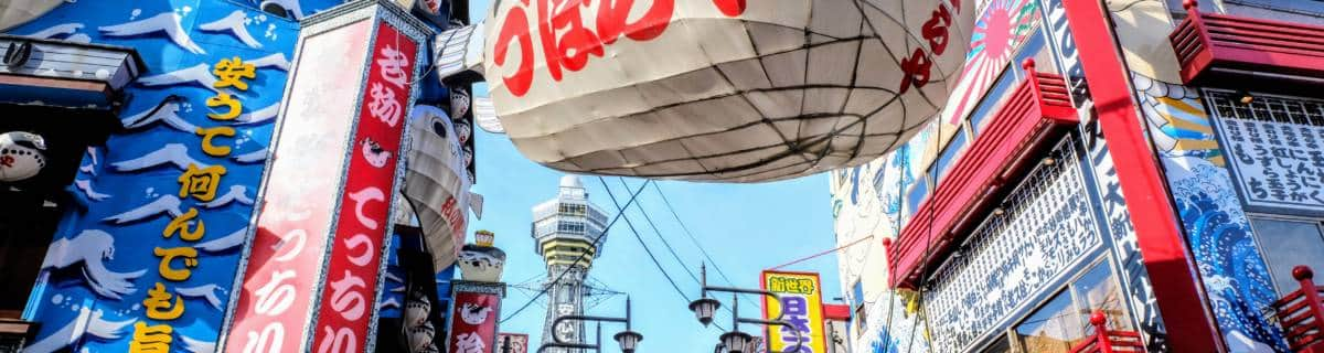 Shinsekai: Osaka's 'New Town' from Times Gone By