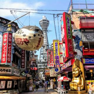 Ultimate Osaka Accommodation Guide