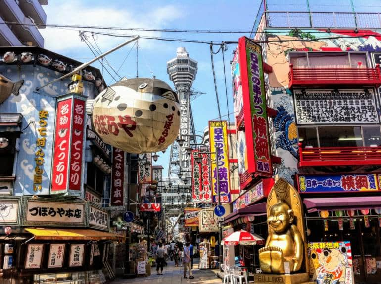 Shinsekai: Osaka's 'New Town' from Times Gone By | Japan Cheapo
