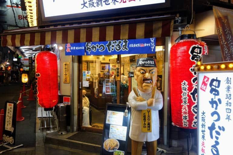 Daruma Kushikatsu Osaka