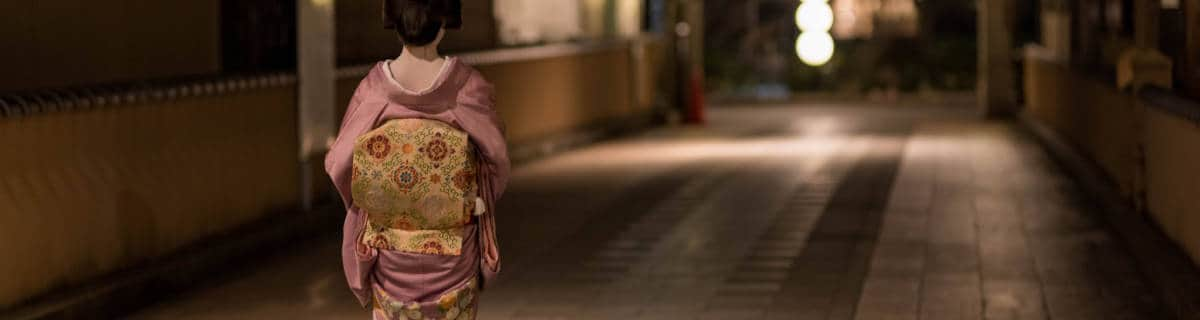 Guide to Seeing Geisha, Geiko and Maiko in Kyoto