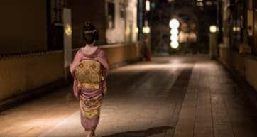 Geiko Streets Kyoto