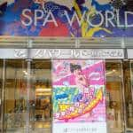 Spa World Osaka