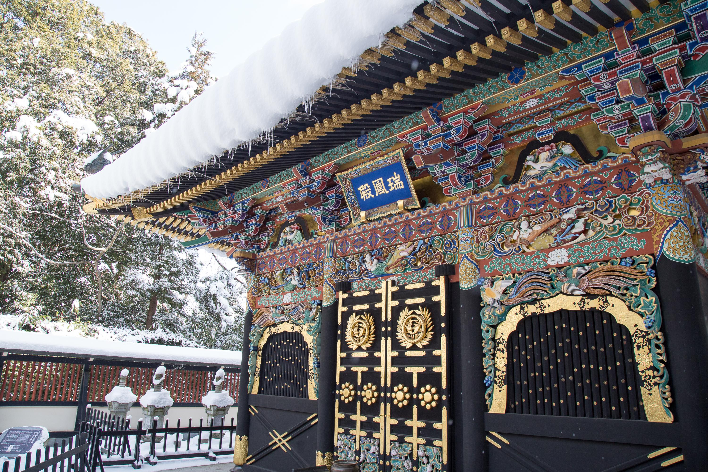 Zuihoden Sendai Miyagi