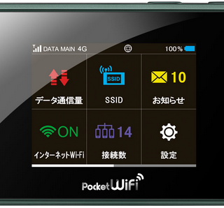 30% off Mobile Hotspot rental from Ninja WiFi