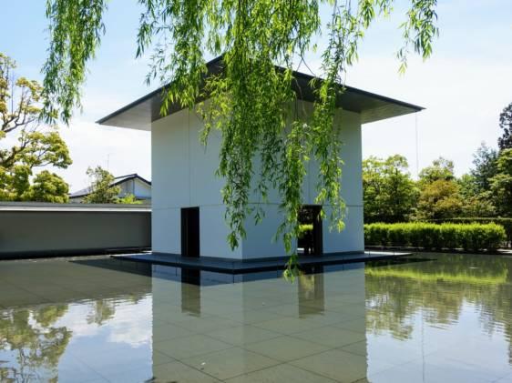 D.T Suzuki museum Kanazawa