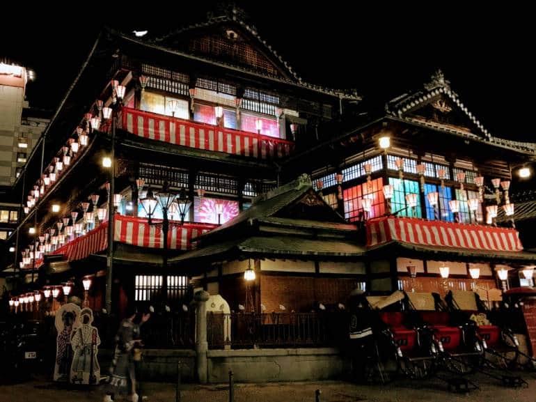 Dogo-onsen-night