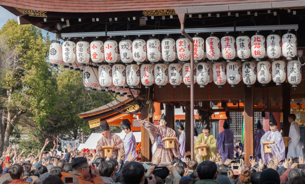 Setsubun Festival at Yasaka Shrine
