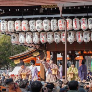 Yasaka Shrine Setsubun