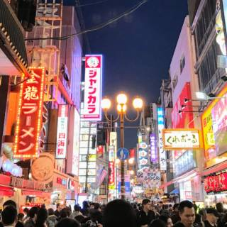 Japan's Top Cities: Which Ones to Visit?