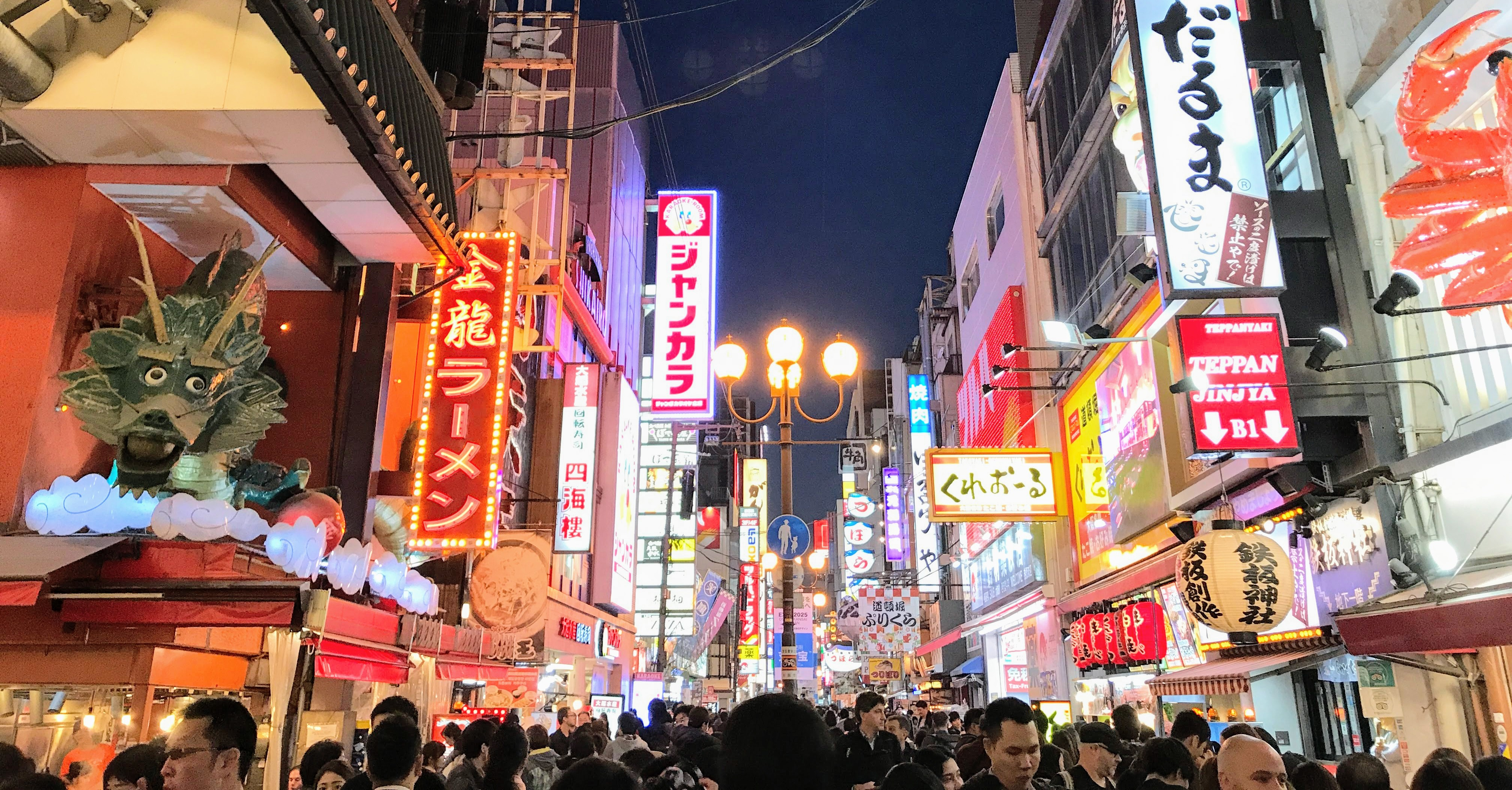 JR West Passes: Quick Guide to Types and Trips   Japan Cheapo