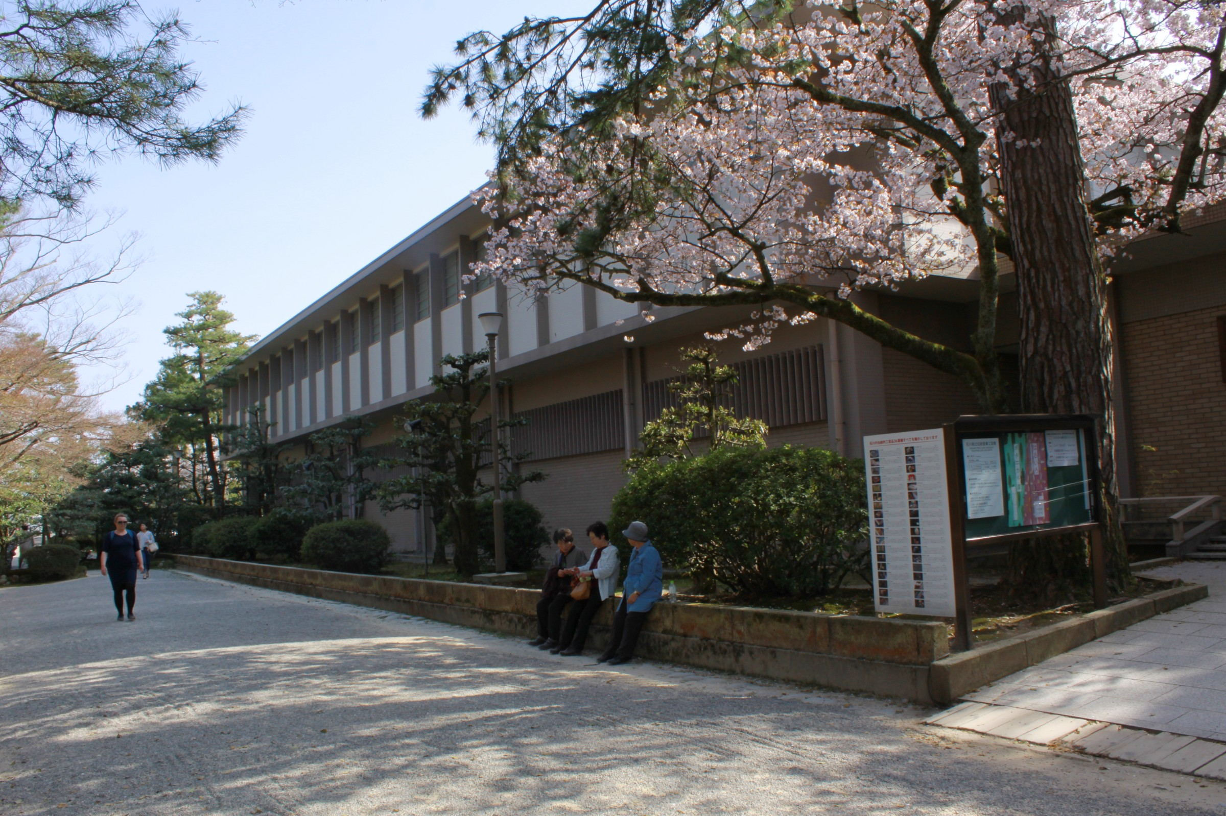 Ishikawa Prefectural Museum of Traditional Arts & Crafts