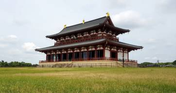 Heijo Palace Nara