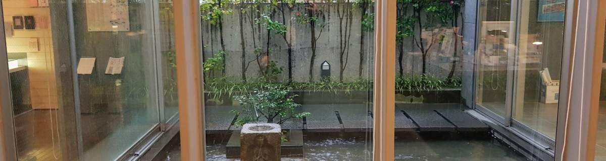 Muro Saisei Kinenkan Museum