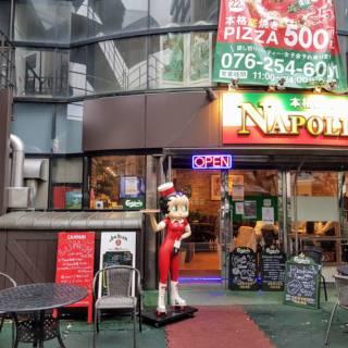 Pizzeria Bar Napoli Kanazawa