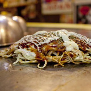 Okonomiyaki: The History of Hiroshima's Soul Food (and Where to Try Some)