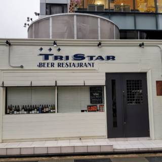 Tri Star Beer Restaurant