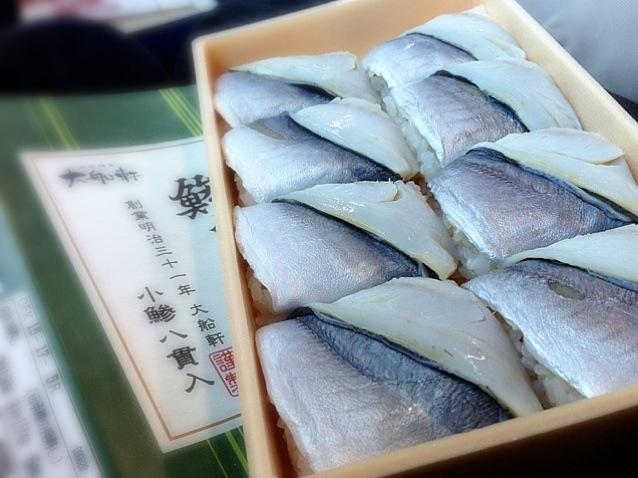 Hakozushi japanese specialties