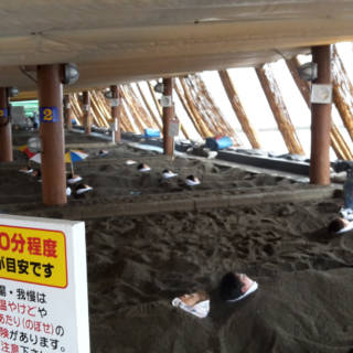 Ibusuki Beach