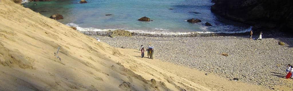 Touji Sand Ski Resort