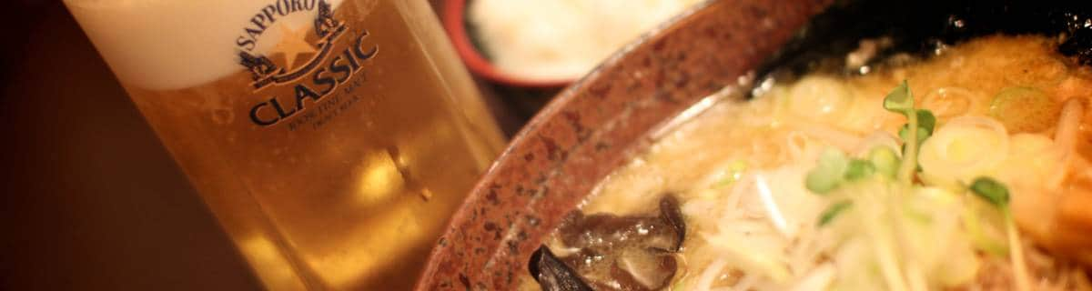 Japan For Foodies: 47 Prefectures, 47 Must-Try Dishes