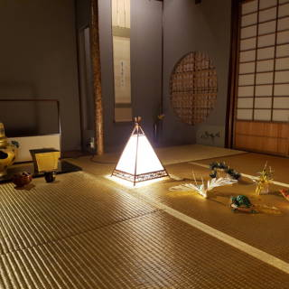 Kaikaro Teahouse