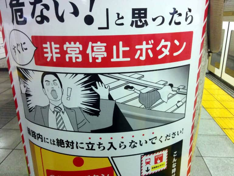 safety poster japan