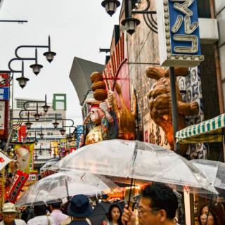 9 Ideas for Rainy Days in Osaka