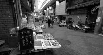 Karahori Shotengai Osaka