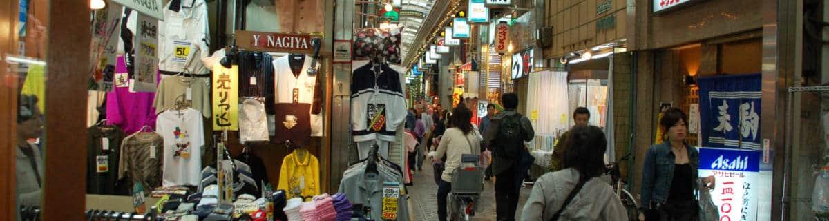 Tenjinbashi-suji Shotengai