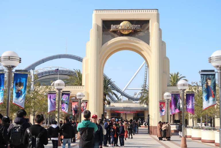 Universal Studios Japan gate by Felix