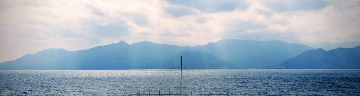 By Sky or Sail: How to Get to Yakushima