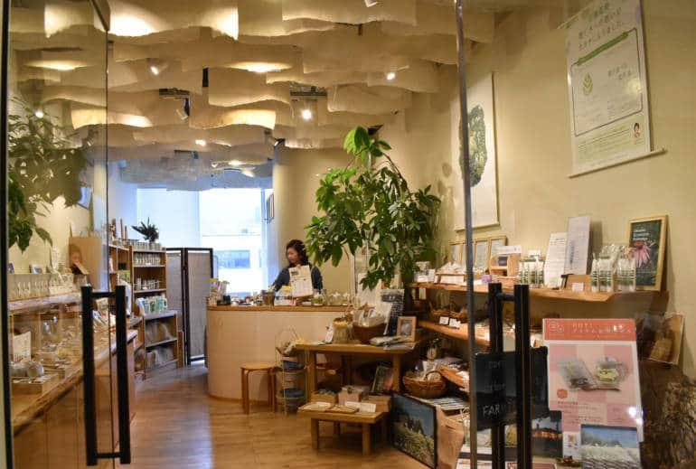 Farmers Herb Shop Sapporo Hokkaido Japan