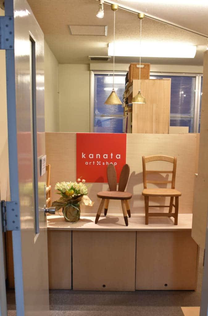 Kanata Art Shop Sapporo Hokkaido Japan