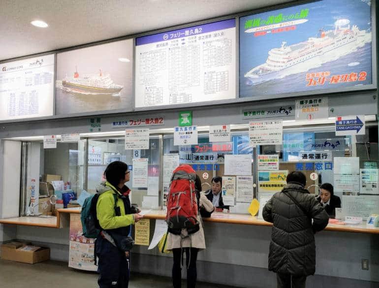 Yakushima Ferry tickets