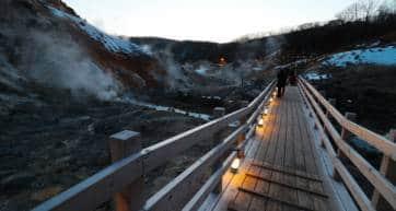 noboribestu hokkaido onsen town