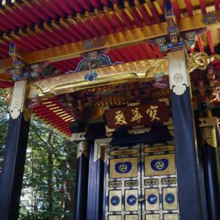 Zuiganji Temple, Matsushima