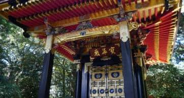 zuiganji temple matsushima sendai