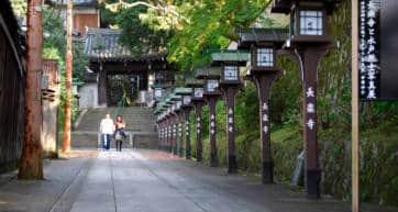Chorakuji Temple Kyoto