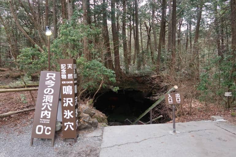 Narusawa Kyoketsu Ice Cave Yamanashi