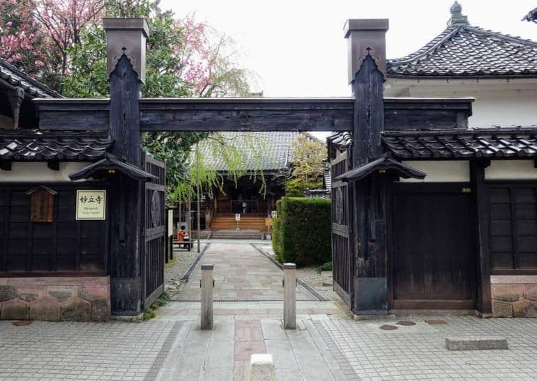 Ninjadera Kanazawa