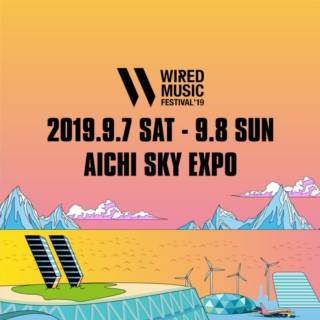 Wired Music Festival